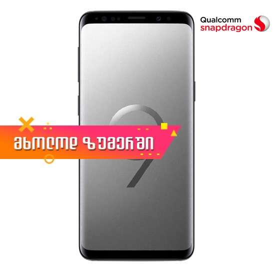 Samsung Galaxy S9+ Snapdragon Version Dual Sim 6GB RAM 64GB LTE G9650/DS Grey