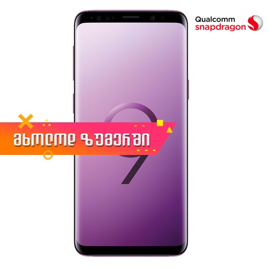 Samsung Galaxy S9+ Snapdragon Version Dual Sim 6GB RAM 64GB LTE G9650/DS Purple
